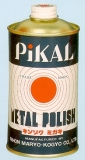 PIKAL Liquid Metal Polish for UHV Applications 300g Can